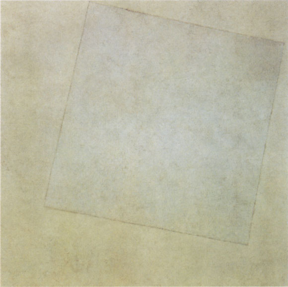 White on White, by Kazimir Valevich (1918)