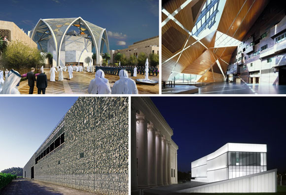 upper left: Federal National Council's Parliament Building, Abu Dhabi, United Arab Emiretes by Ehrlich Architects; upper right: McNamara Alumni Center, University of Minnesota, Minneapolis, by Antoine Predock Architect Studio (photo by Bobak Ha'Eri); lower left: Dominus Estate, Yountville, California, by Herzog & de Meuron (photo by dominusestate.com); lower right: Nelson-Atkins Museum of Art, Kansas City, Missouri, by Steven Holl Architects (photo by Andy Ryan)